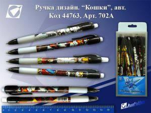 """Ручка автоматическая """"JO"""" синяя """"Тигры"""" ВР702А, фото 2"""