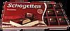 Шоколад молочный Schogetten Tiramisu (Шогеттен Тирамису) 100г (Германия), фото 3