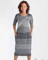 Платье для беременных и кормящих мам Эстрелла