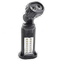 Фонарь кемпинг 509-14SMD+2LM, магнит(фонарь для кемпинга и туризма)