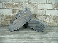 Мужские кроссовки Adidas SuperStar Berlin Gray