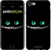 "Чехол на iPhone 7 Чеширский кот ""689c-336-2911"""