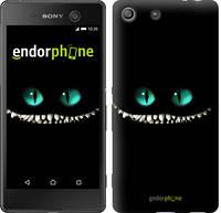 """Чехол на Sony Xperia M5 Чеширский кот """"689c-217"""""""