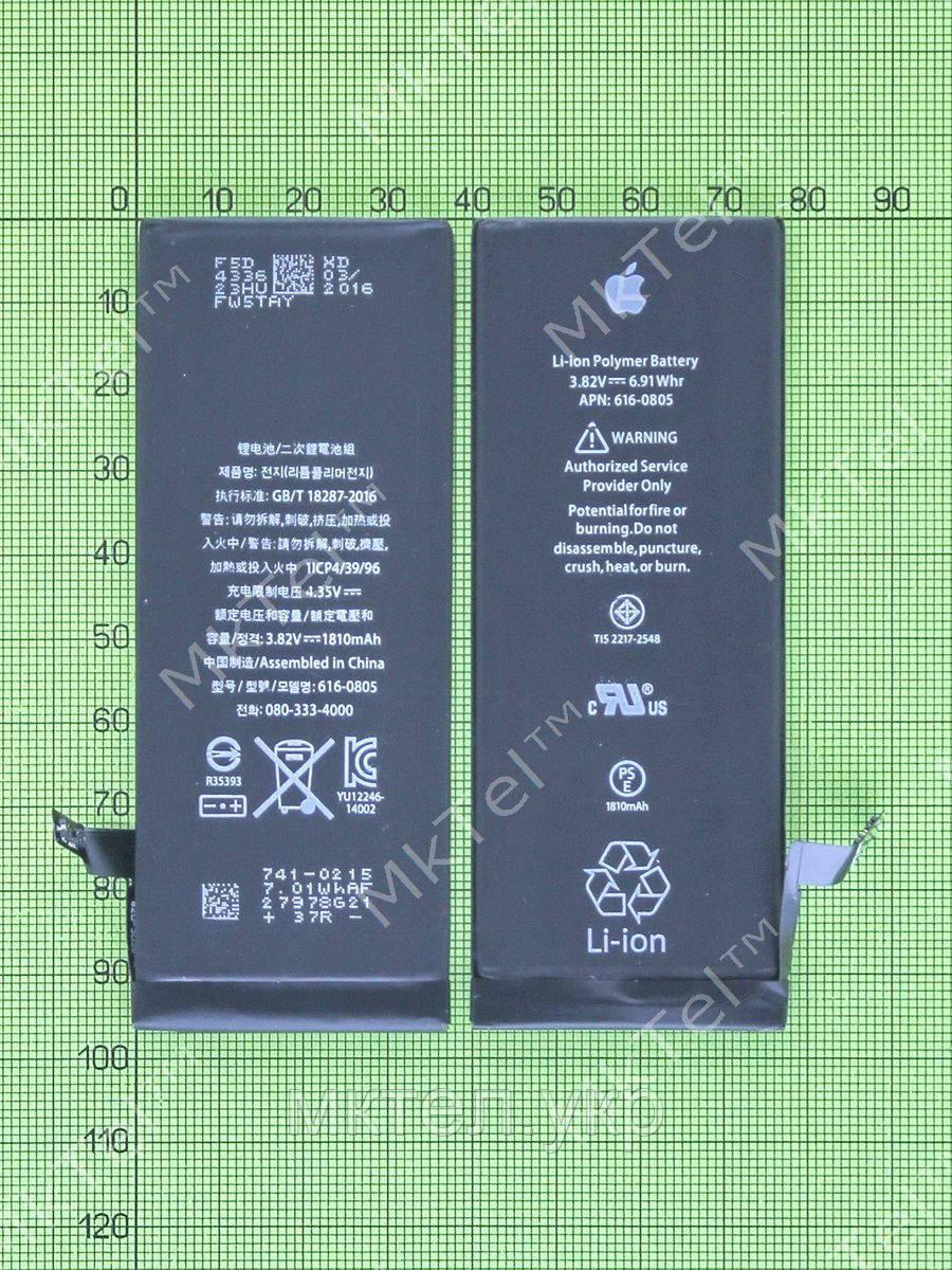 Аккумулятор iPhone 6 616-0805 1810mAh copyAAA