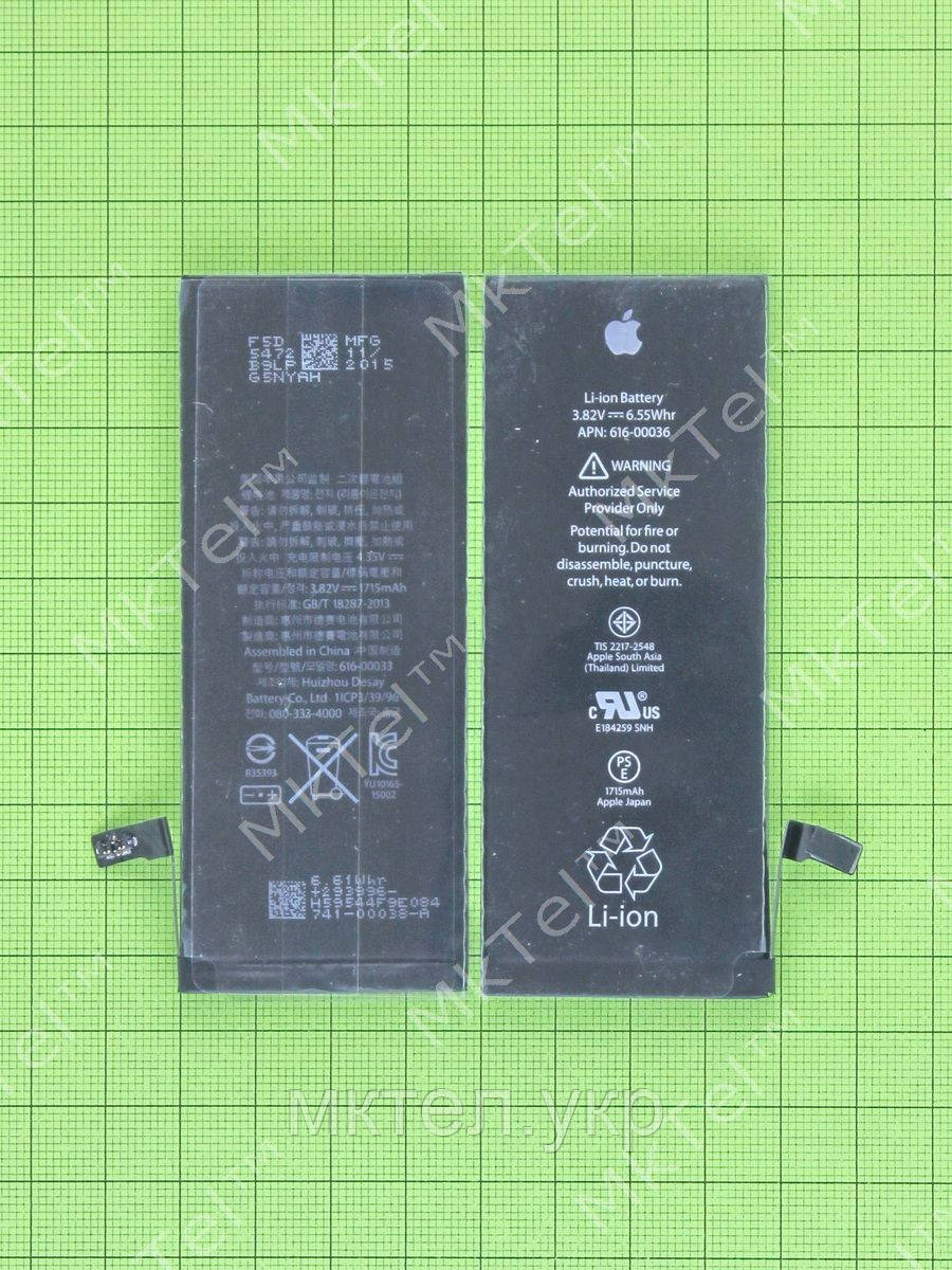 Аккумулятор 616-00033 iPhone 6S 1715mAh, orig-china
