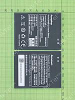 Аккумулятор BL222 3000mAh Lenovo S660 Копия АА