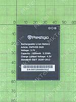 Аккумулятор Prestigio MultiPhone 5450 DUO 1500mAh Копия АА