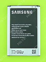 Аккумулятор B800BC 3200mAh Samsung Galaxy Note 3 N9000 Копия ААА