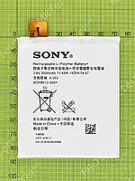 Аккумулятор GPB012-A001 3000mAh Sony Xperia T2 Ultra Dual D5322 Оригинал Китай