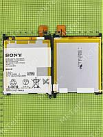Аккумулятор LIS1520ERP 3000mAh Sony Xperia Z Ultra XL39H C6802 Оригинал Европа