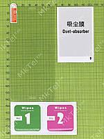 Защитное стекло Sony Xperia Z3 Nano Slim Colorful 0.33mm 2.5D OEM