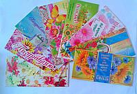 Открытка-конверт для денег в ассортименте