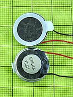 Полифонический динамик SP008 8 Ом 1 Вт 16 mm, slim iron, OEM OEM