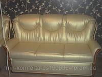 Перетяжка кожаной мебели в Днепропетровске