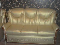 Перетяжка кожаной мебели в Днепропетровске, фото 1