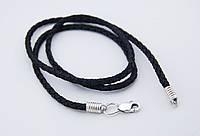 Шёлковый,плетёный шнурок с серебряными окончаниями 65см