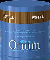 Estel Professional Otium Aqua комфорт-маска для глубокого увлажнения волос 300 мл