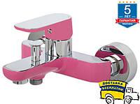 Смеситель для ванны Venezia-Kapadokya, розовый