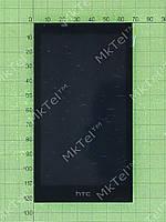 Дисплей HTC Desire 610 с сенсором Оригинал элем. Черный