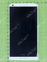 Дисплей HTC Desire 816 с сенсором, панелью Оригинал элем. Белый