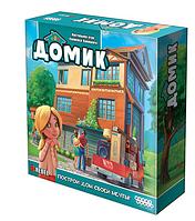 Настольная игра Домик от 7 лет 2-4 человек Hobby World