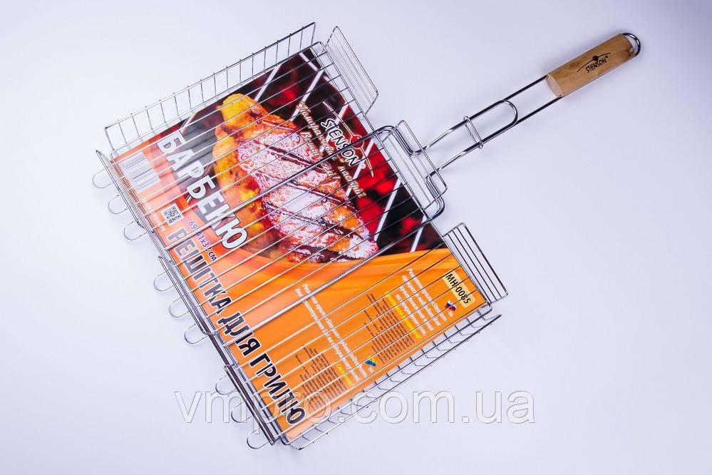 Решетка-гриль,для мангала,барбекю,большая Stenson 69×41×32×5.5 см №0085