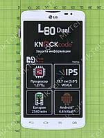 Дисплей LG L80 Dual D380 с сенсором, панелью Оригинал Китай Белый