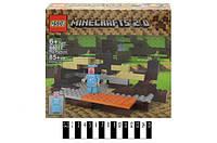 """Конструктор Bela Minecraft (Майнкрафт) 44012 """"2в1"""", 84 дет"""