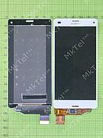 Дисплей Sony Xperia Z3 Compact D5803 с сенсором Копия АА Белый