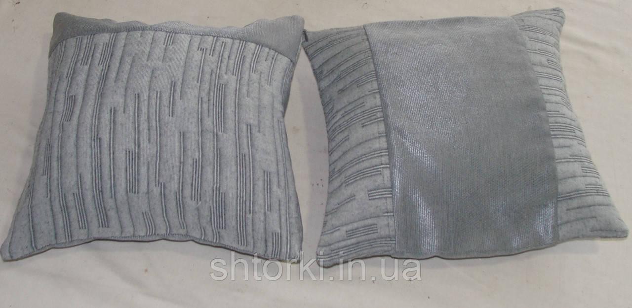 Комплект подушек  серые , 2 шт 30х30