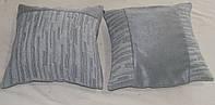 Комплект подушек  серые , 2 шт 30х30, фото 1