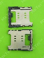Держатель SIM карты iPhone 3GS, внутренний Оригинал Китай
