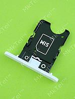 Держатель SIM карты Nokia Lumia 1020 Оригинал Белый