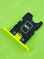 Держатель SIM карты Nokia Lumia 1020 Оригинал Желтый