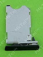 Держатель SIM карты Nokia X7, серый, Оригинал #02698N9