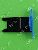 Держатель SIM карты Nokia N9 Оригинал Голубой