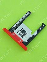 Держатель карты памяти Nokia Lumia 1520 Оригинал Красный