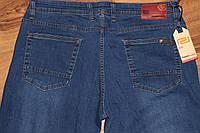 Джинсы мужские Большой размер Franco Lucci (БАТАЛ) весна , осень светло-синие купить оптом и розницу
