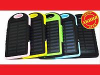 Солнечное зарядное устройство Power Bank 20000 mAh. Высокое качество. Практичный дизайн. Купить. Код: КДН1455
