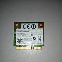 WiFi-модуль AR5B225