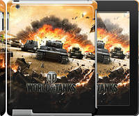 "Чехол на iPad 2/3/4 World of tanks v1 ""834c-25"""