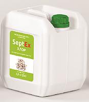Septex Chlorine 30 л. (для дезинфекции грибных производств)