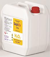 Перекись водорода (пероксид водорода) 35%, 30 л.