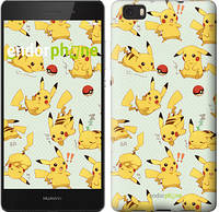 "Чехол на Huawei Ascend P8 Lite Pikachu pokemon go ""3769u-126"""