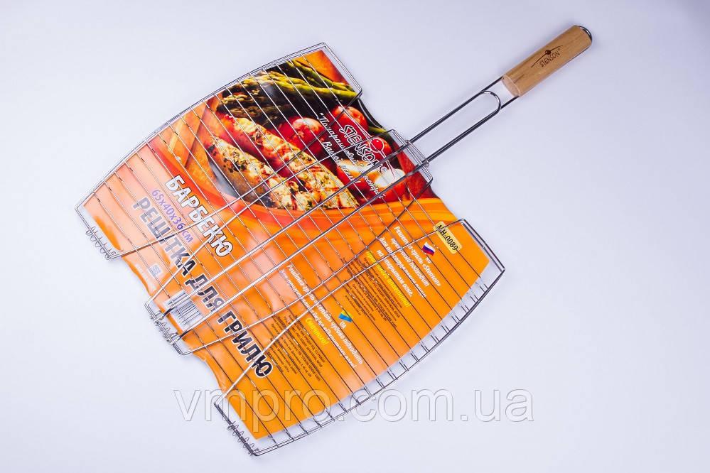 Решетка-гриль,для мангала,барбекю,для рыбы Stenson 65×40×36 см №0089