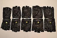 Перчатки без пальцев от S до XL, кожаные