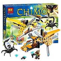 Конструктор Bela 10074 аналог LEGO Chima 70129 Двухроторный вертолёт Лавертуса 182 дет