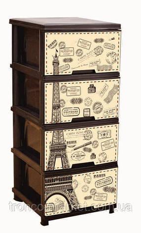 """Комод на 4 ящика с декором """"Париж"""" коричневый Алеана, фото 2"""