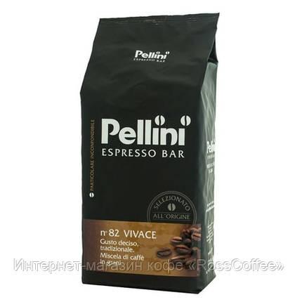 Кофе в зернах Pellini Espresso Bar Vivace n 82 - 1 кг, фото 2