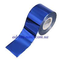 Фольга для литья-синий изумруд